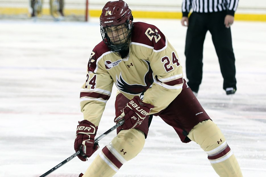 Image result for boston college hockey 2018